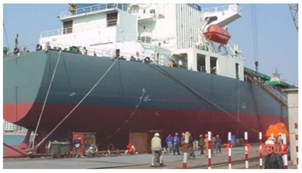 SHIP BROKERAGE